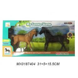 Set 2 caballos