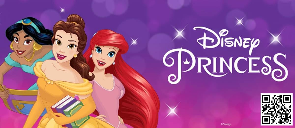 Princesas Disney Figuras en Josbertoys